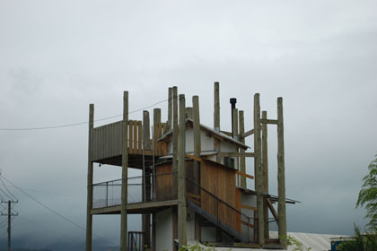 T. ITO AND OTHERS, RIKUZENTAKATA: STAIRS, TERRACE, ROOF AND SHANK