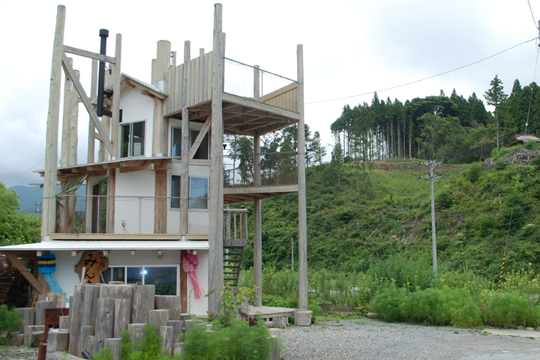 T. ITO AND OTHERS, RIKUZENTAKATA: CLOSE TO THE HILL OF FALLEN TREES